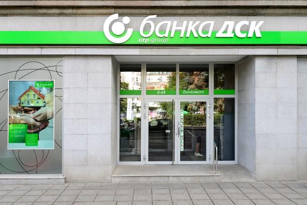 Банков офис Калоян