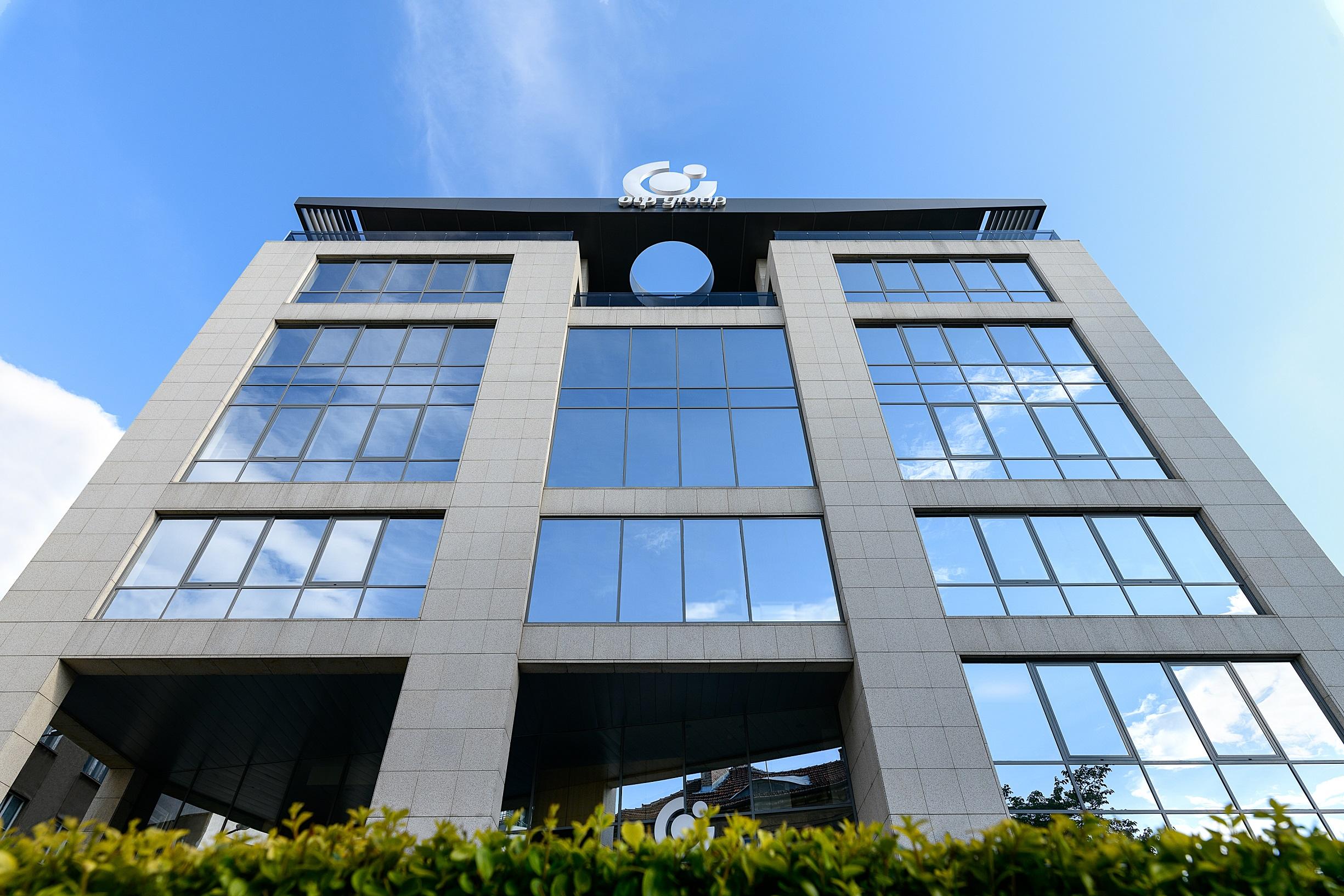 Централно управление нова сграда фронт