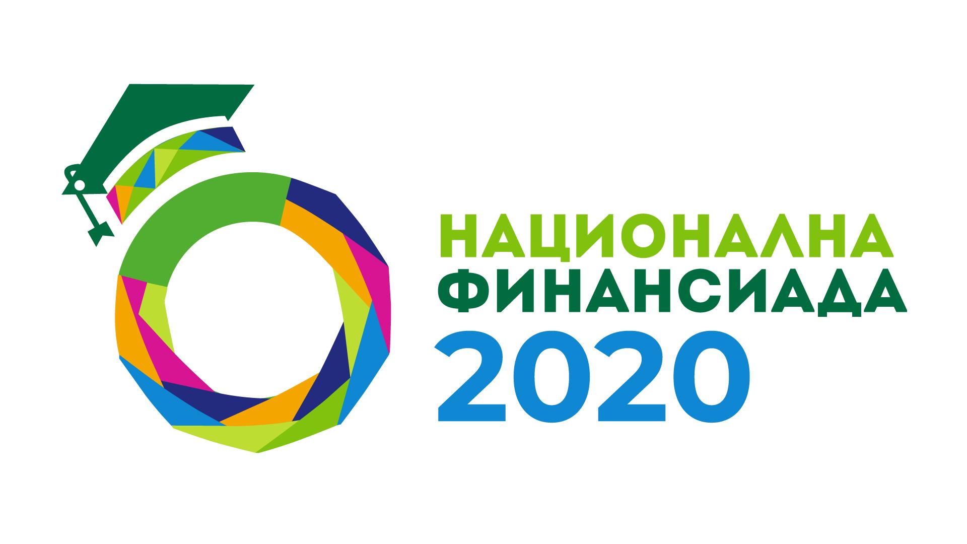 DSK Bank_Financial Olympics 2020_Logo