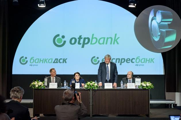 Банка ОТП официално обяви, че Банка ДСК придобива Societe Generale Експресбанк