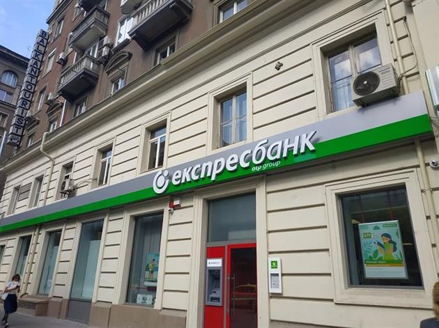 "Резултат с изображение за ""ЕКСПРЕСБАНК"""