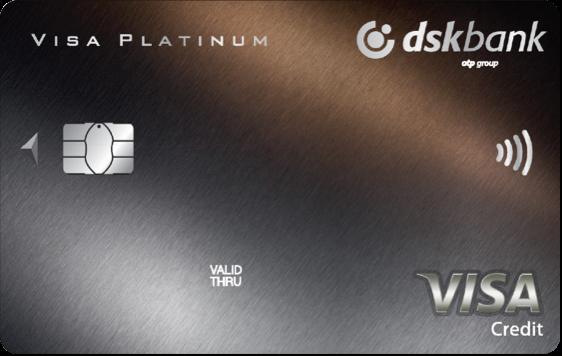 Платинени кредитни карти