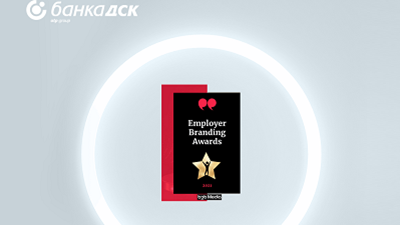 ДСК-EmployerBrandingAwards