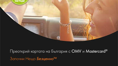 Mastercard-DSK bank - promotions