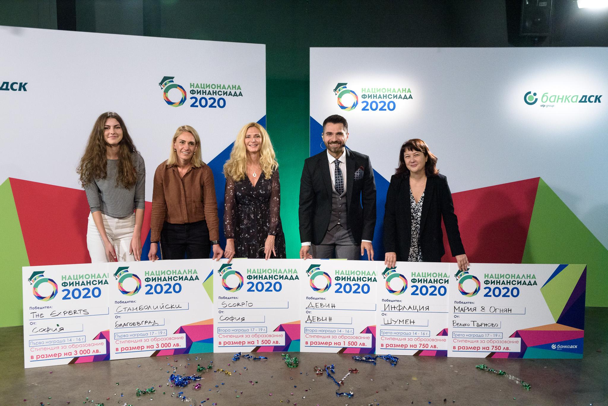 Natsionalna Finansiada 2020 - Final (4)