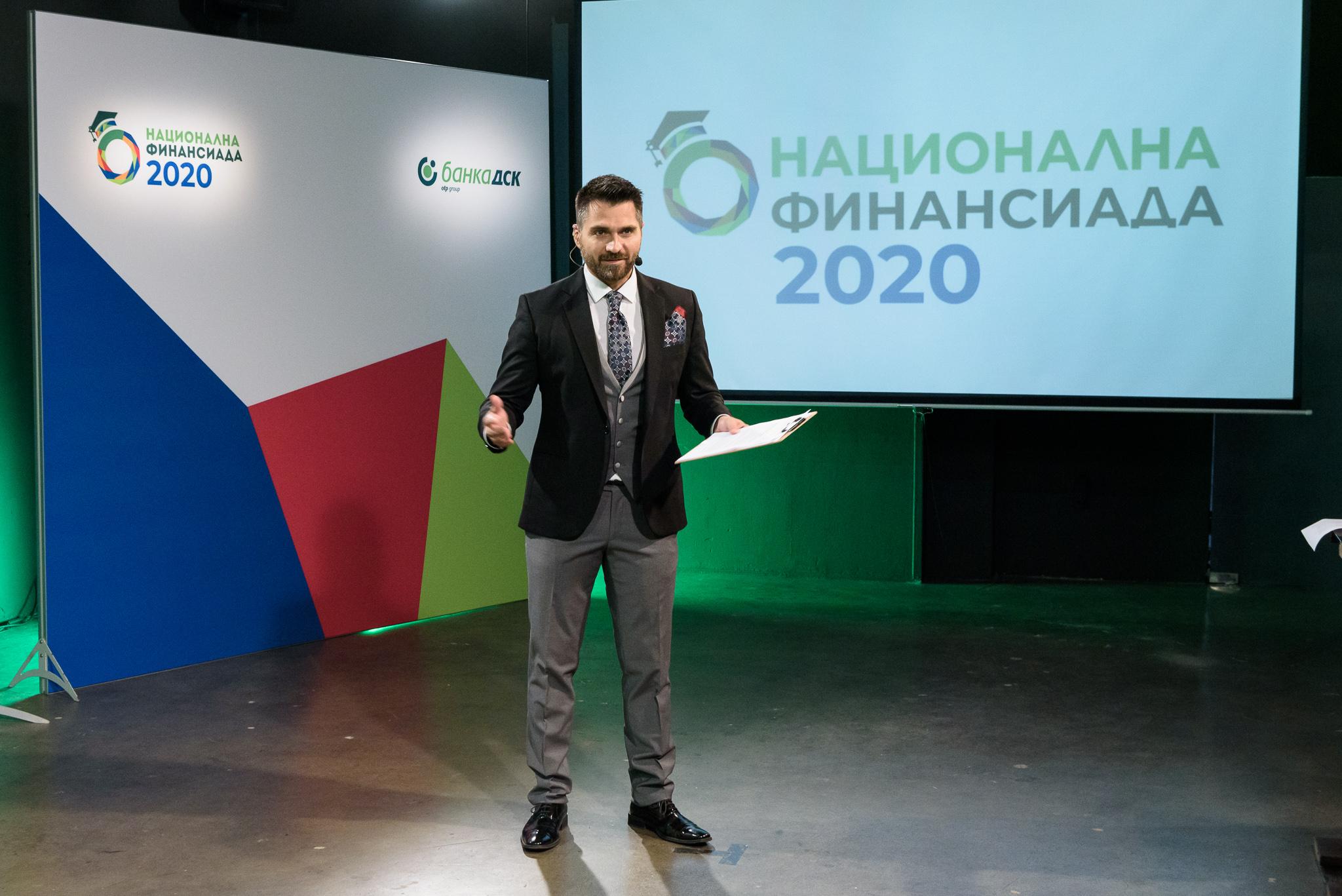 Natsionalna Finansiada 2020 - Final
