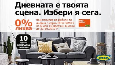 kv-IKEA400x225-DSK