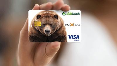 Кредитна карта MaxiGo от Банка ДСК