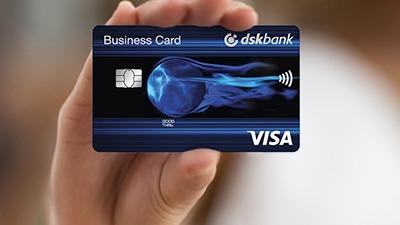 Безконтактни бизнес дебитни карти от Банка ДСК